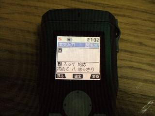 2005_11290017