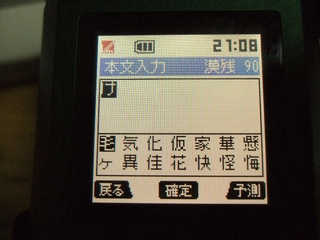 2005_12040004