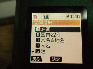2005_12040007