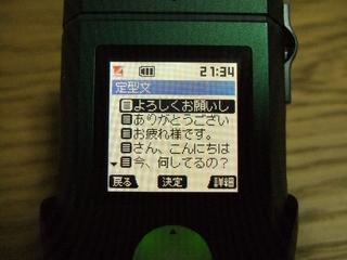 2005_1204_20003