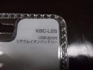Dscf2263