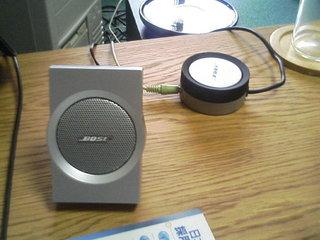TS320051