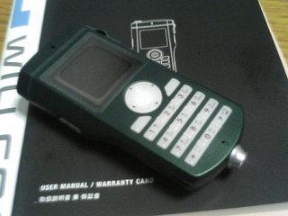 TS320064
