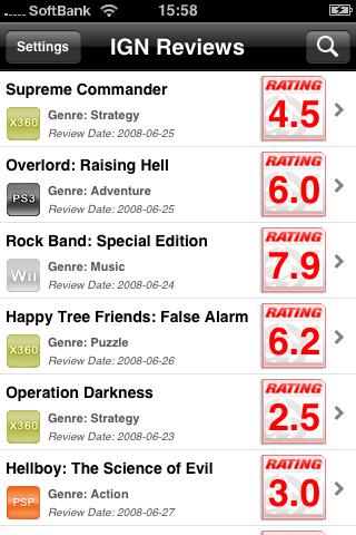 IGNアプリ